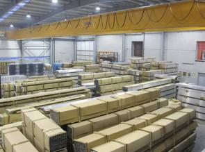Stockage escalera de aluminio